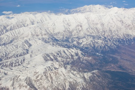 Snow capped Afghan mountains